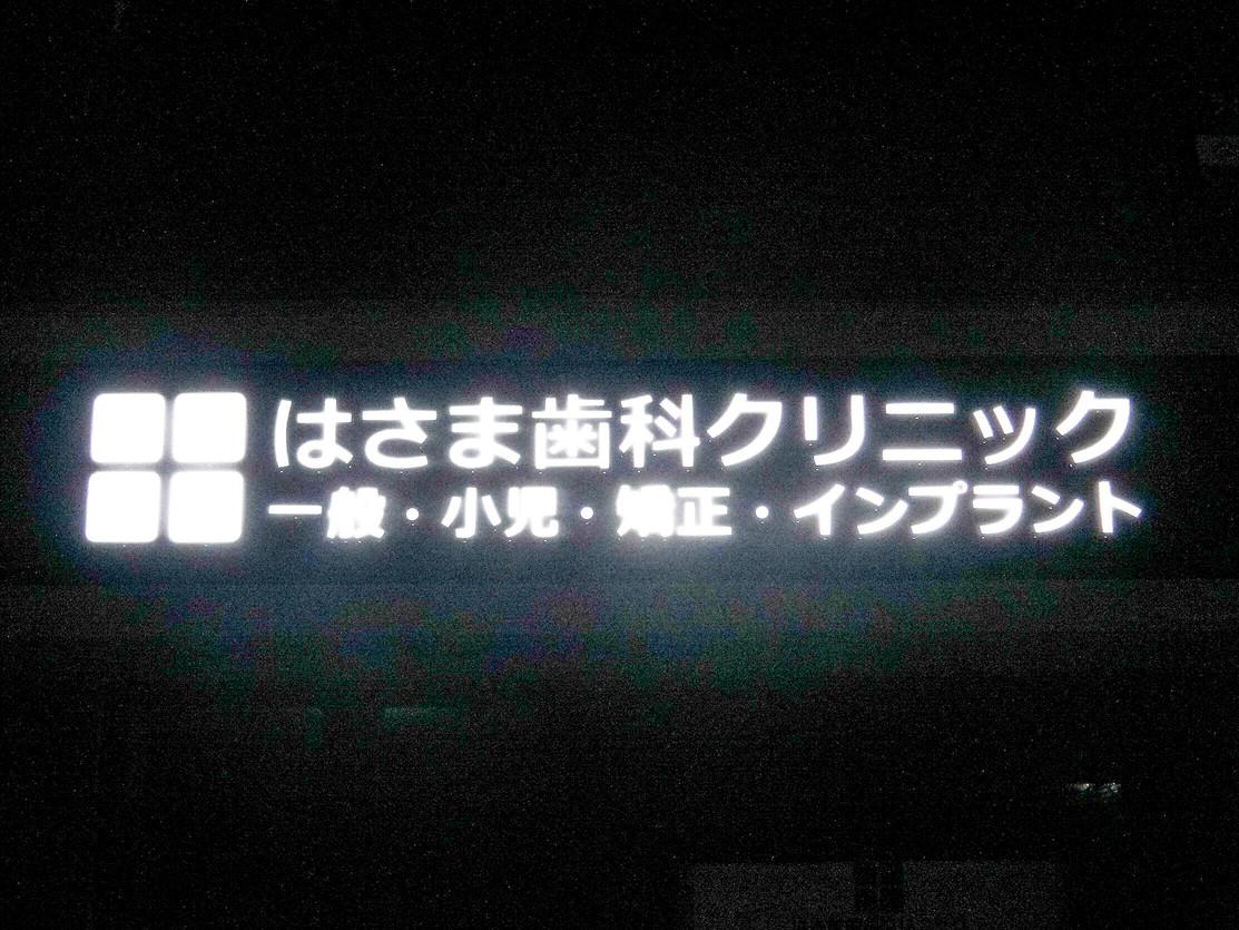 チャンネル文字・切り文字