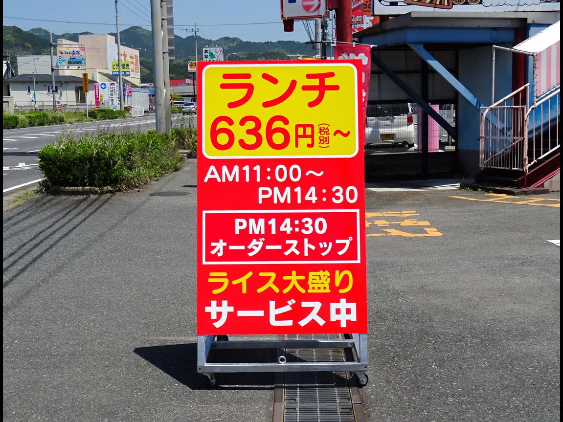 A型サイン・スタンドサイン